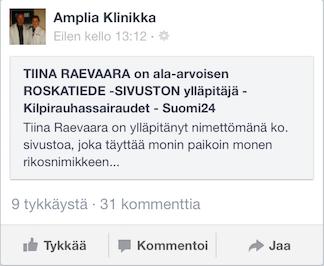 Amplia Facebook